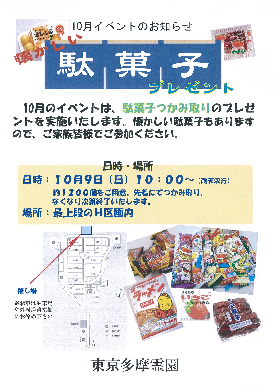 20161001164839-0001