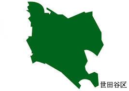 世田谷区(全使用者様の14%)