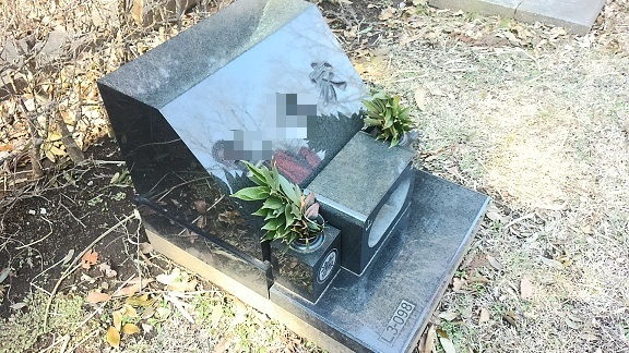 改葬「墓石の移設事例」