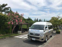 お参りの方「東京多摩霊園の送迎バスを初めて利用しました」